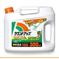 【日産化学】ラウンドアップALマックスロードシャワー4.5L