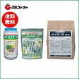 ハイバーX粒剤 5kg 紙袋 緑地管理用除草剤