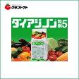 ダイアジノン粒剤5 3kg 土壌害虫殺虫剤