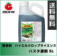 バスタ液剤 除草剤 5L 農園芸にもおすすめな茎葉浸透除草剤
