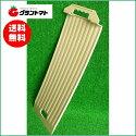 【オギハラ工業】苗取りボード【水稲育苗箱米】