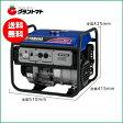 ヤマハ発電機 EF23H 50Hz(東日本用)【100V/2300VA】ガソリンエンジン式