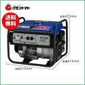 【送料無料】【ヤマハ】ガソリンエンジン式発電機EF23H50Hz(東日本用)【農業工業機械災害】