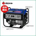 ヤマハ発電機 EF23H 50Hz(東日本用)【100V/2...