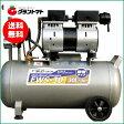 シンセイ オイルレスエアーコンプレッサー EWS-30 30Lタンク 1.0馬力 静音タイプ