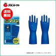ビニスターマリン Lサイズ 1ケース(240双入り)塩化ビニル薄手手袋