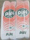 ソフトチリ紙 pipi(ピピ)(1200枚入りが6セット)【単品送料無料】