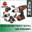 BLACK+DECKER 18Vリチウム マルチツールプラス 【EVO183P1】ブラックアンドデッカー(BLACK+DECKER)