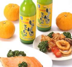 花粉症などのアレルギー抑制が期待される和歌山県産じゃばらを使用果汁100%でお料理にお酒に自...