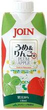 JOINジュース梅アンドりんご2