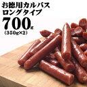 【卸価格】ソフトカルパス 75g×100袋【ヤガイ】大量まとめ買い!! ★代引き不可