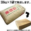 米 玄米 30kg つや姫 30kg×1袋 令和2年産 山形県産 精米無料 白米 無洗米 分づき 当日精米 送料無料 3