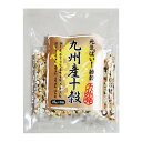 九州の原料にこだわった十穀米です!九州発!九州産十穀スティック 25g×6包