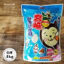 30年産 宮崎県産 ひのひかり 4kg (白米 2kg×2袋...