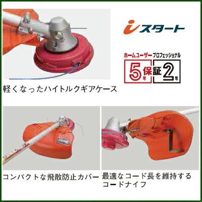 【共立】SRE2720LT-N2草刈機刈払機【ループハンドル】【26ccクラス】