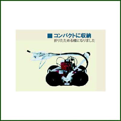 MARUYAMA(丸山製作所)『自走草刈機法面/畦畔草刈用(MGC-S301)』