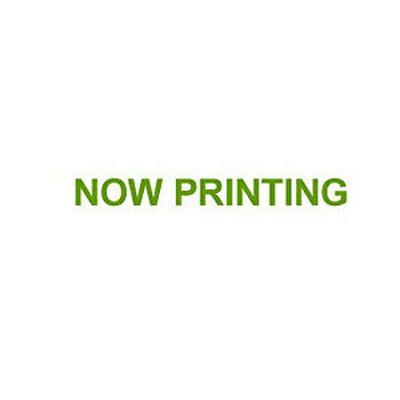 永田 65mm町の式カップリング用女芯【継手・配管部品・ホース継手】(噴霧器 噴霧機 動噴 防除 噴口 ノズル), 【1万円以上送料無料】防除器具 噴霧器 噴霧機 動噴 防除用 ノズル 噴口, ツワノチョウ:4cc04b0c --- rgvfranchisedevelopers.com