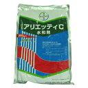 【農薬】アリエッティC水和剤 500g【園芸用 殺菌剤】