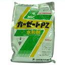 【農薬】カーゼートPZ水和剤 500g【園芸用 殺菌剤】