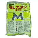 【農薬】モレスタン水和剤 500g【園芸用 殺菌剤】