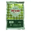 【農薬】ラビライト水和剤 500g【園芸用 殺菌剤】