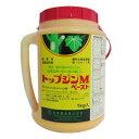【農薬】トップジンMペースト 1kg【園芸用 殺菌剤】