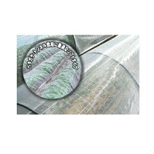 日本ワイドクロス サンサンネット ソフライト SL3200 1.5×100m 目合0.6mm 透光率87%