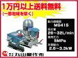 単体動噴 動力噴霧器単体 【丸山製作所単体動噴 MS415】 防除機 散布機