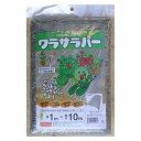 ■キンボシ 不織布(パオパオ90) 1.8×10m 園芸 農業 防寒 防霜