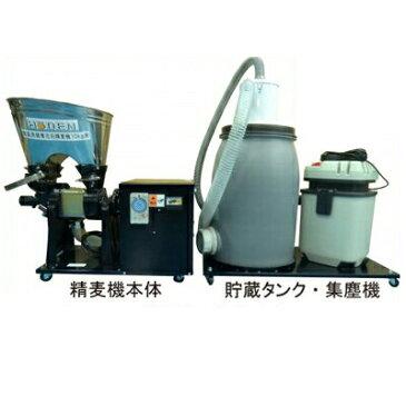 【受注生産】 宝田工業 健康志向 精麦機 3RSB-10FS 【単相200V仕様】 【大麦仕様】 【貯蔵タンク用サイクロン付】 ホーデン 【もち麦】