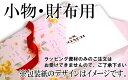 ラッピング コーチ専用箱+ギフト包装 ラッピング 小物・財布用 COACH510R