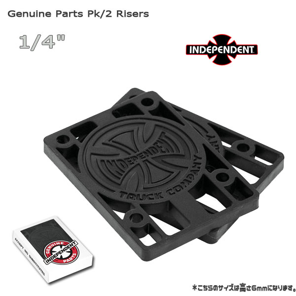 パーツ, その他 INDEPENDENT RISER PADS (2 14 (6mm)