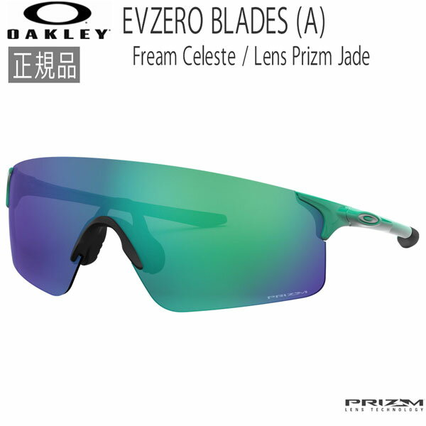 スポーツウェア・アクセサリー, スポーツサングラス  EV OAKLEY EVZERO BLADES (A) Fream Celeste Lens Prizm Jade