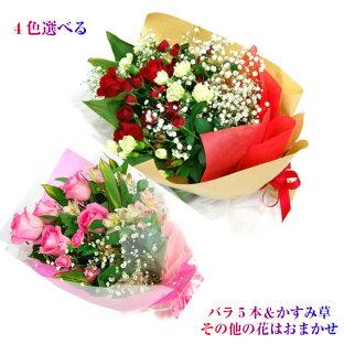 花 ギフト「選べる4色 花束」バラ 生花 花束 ホワイトデー 母の日 誕生日 記念日 赤 バラ ブーケの画像