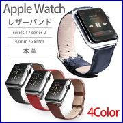 アップルウォッチ applewatch
