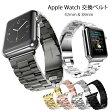 Apple Watch バンド ベルト 42mm ステンレス 38mm アップルウォッチ applewatch ローズゴールド ブラック シルバー ゴールド