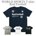 Tシャツ メンズ レディース 半袖 ティーシャツ フットボール ワールド サッカー スポーツ 競技 ティシャツ