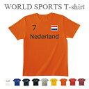 Tシャツ メンズ レディース オランダ 半袖 ティーシャツ ワールド サッカー スポーツ 競技 ティシャツ