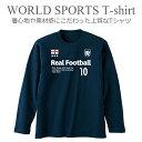 Tシャツ メンズ レディース ネイビー 長袖 ティーシャツ フットボール ワールド サッカー スポーツ 競技 ティシャツ