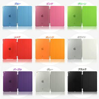 iPad/Pro/Air2/Air/mini/mini2/mini3/mini4/ケース/カバー/スケルトンケース付き/スマートカバー/ipad/Proケース/Air2ケース/Airケース/miniケース/mini2ケース/mini3ケース/mini4ケース/Proカバー/Air2カバー/Airカバー/miniカバー/送料無料