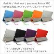 iPad Air2 ケース Air mini mini2 mini3 mini4 カバー iPadAir2ケース iPadAirケース iPadminiケース iPadAir2カバー iPadAirカバー iPadminiカバー 取り外し可能なスケルトンケース付き スマートカバー ipadエアー ipadミニ case 送料無料 02P05Nov16