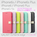 iPhone6s��������ĢiPhone6PlusiPhone5iPhone5sGALAXYS5S6edgeiPhone6s������iPhone6������Plus��������Ģ�����������С����ȥ�å���GALAXY������������