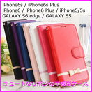 iPhone6s/ケース/手帳/iPhone6/Plus/iPhone6sPlus/iPhone6Plus/iPhone5/iPhone5s/GALAXY/S5/S6/edge/手帳型ケース/カバー/iPhone6sケース\iPhone6ケース/iPhone6カバー/GALAXYカバー/ストラップ付\送料込