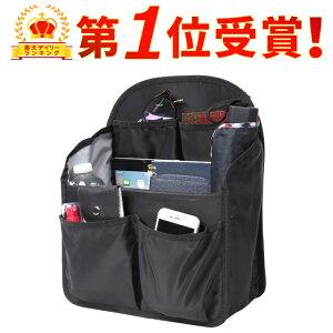 バッグインバッグリュック タテ型 A4 自立 軽量レディース メンズbag in bag ナイロンブラック L