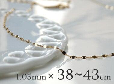 K18 ゴールド ペタルチェーン1.05ネックレス「flavo -フラーボ」 38cm 39cm 4...