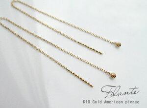 ゴールド アメリカン フィランテ アイテム チェーン イエロー ホワイト プレゼント