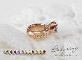 【新作】K18 ゴールド 誕生石 ペンダント トップ「 ベビーリング - Baby ring -」色石 一粒 18K 18金 YG WG PG イエローゴールド ホワイトゴールド ピンクゴールド ギフト プレゼント【送料無料】 出産祝い 内祝 532P17Sep16