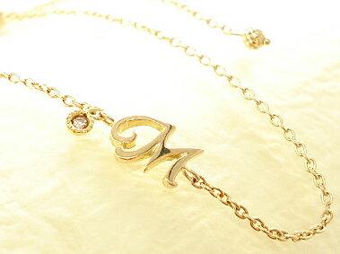 K18 ゴールド イニシャル ダイヤモンド ブレスレット 「Inizia -イニシア- 」18K 18金 YG WG PG イ...