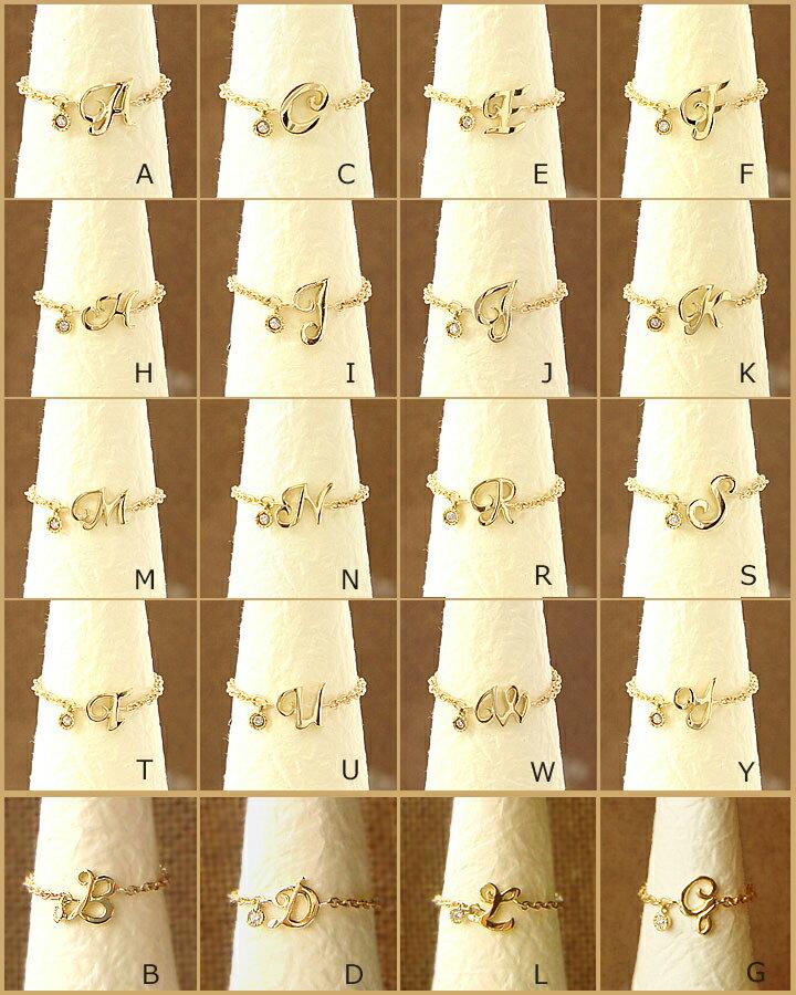 K18 ゴールド 4月誕生石 イニシャル ダイヤモンド チェーンリング 「Inizia -イニシア- 」カラーカスタマイズ自在! 18K 18金 YG WG PG イエローゴールド ホワイトゴールド ピンクゴールド アルファベット フリー 532P17Sep16