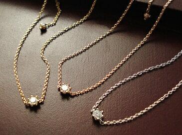 K18 ゴールド 0.1ct H〜Fカラー/SIクラス ダイヤモンド ブレスレット「 Cardina - カルディーナ - 」18K 18金 YG WG PG イエローゴールド ホワイトゴールド ピンクゴールド【送料無料】 532P17Sep16